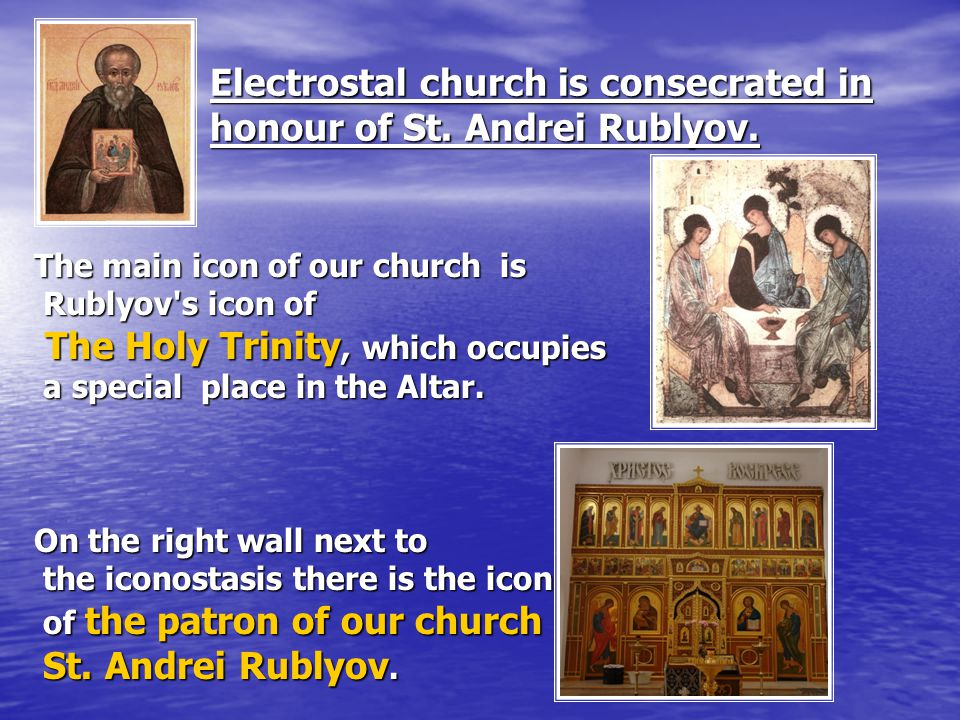 The shape of the church Orthodox churches generally take one of several shapes that have a particular mystical significance.