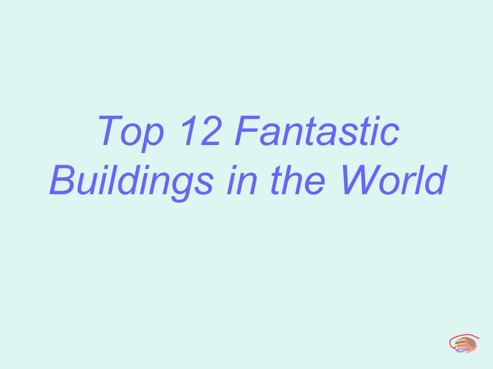 Top 12 Fantastic Buildings in the World