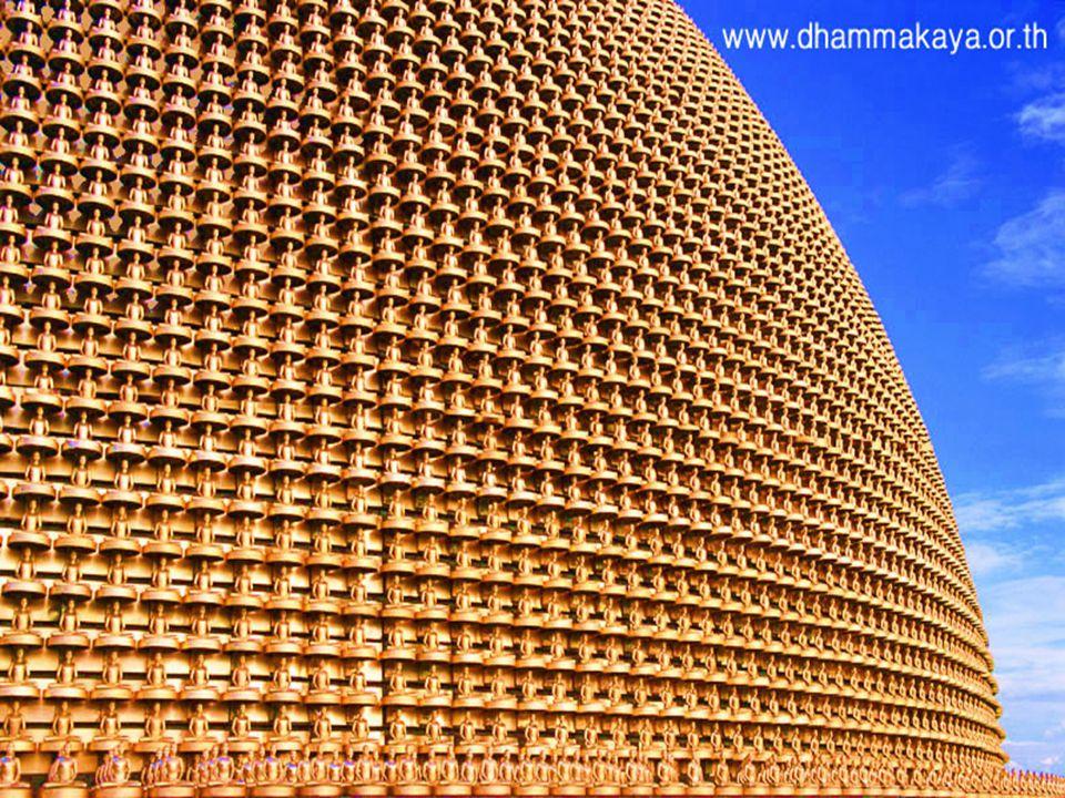 The Great Sapha Dhammakaya Hall The Dhammakaya Assembly Hall is located just opposite to the Dhammakaya Cetiya.