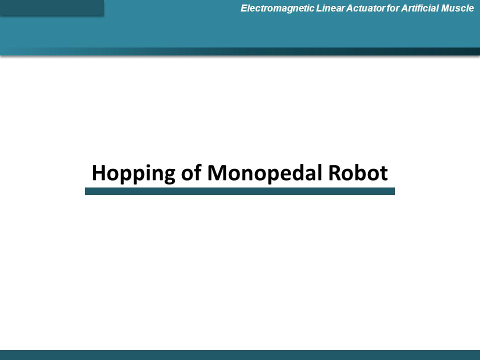 Hopping of Monopedal Robot Electromagnetic Linear Actuator for Artificial Muscle
