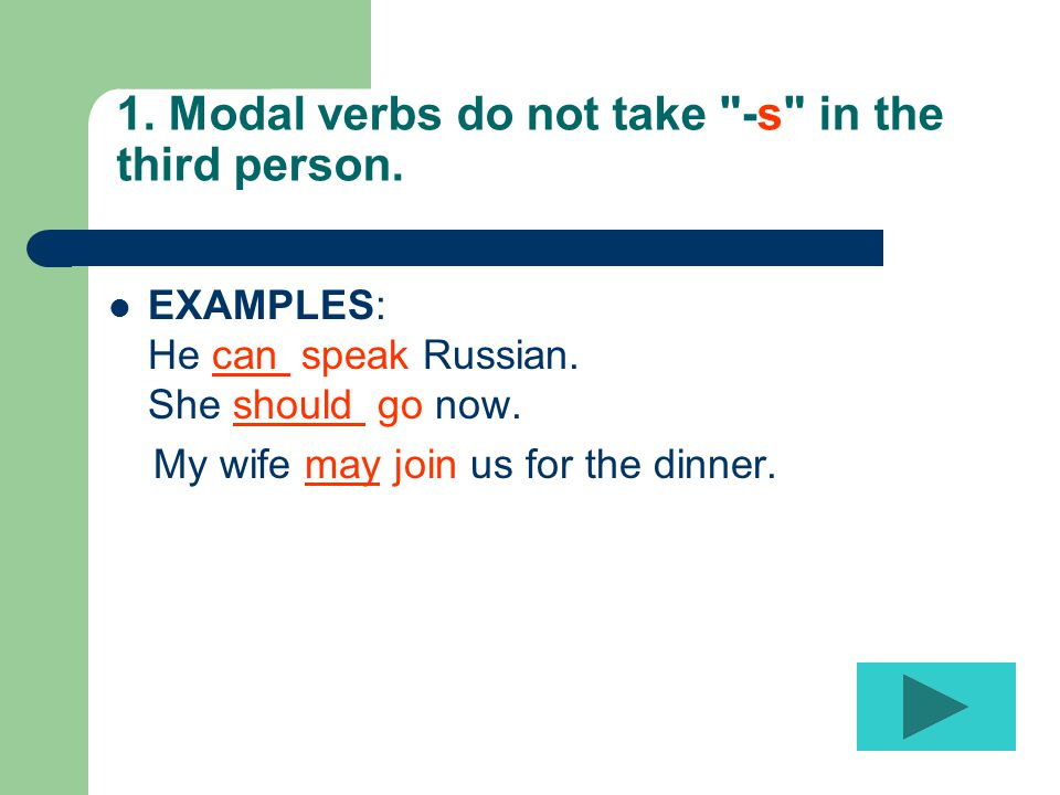 1.Modal verbs do not take -s in the third person.