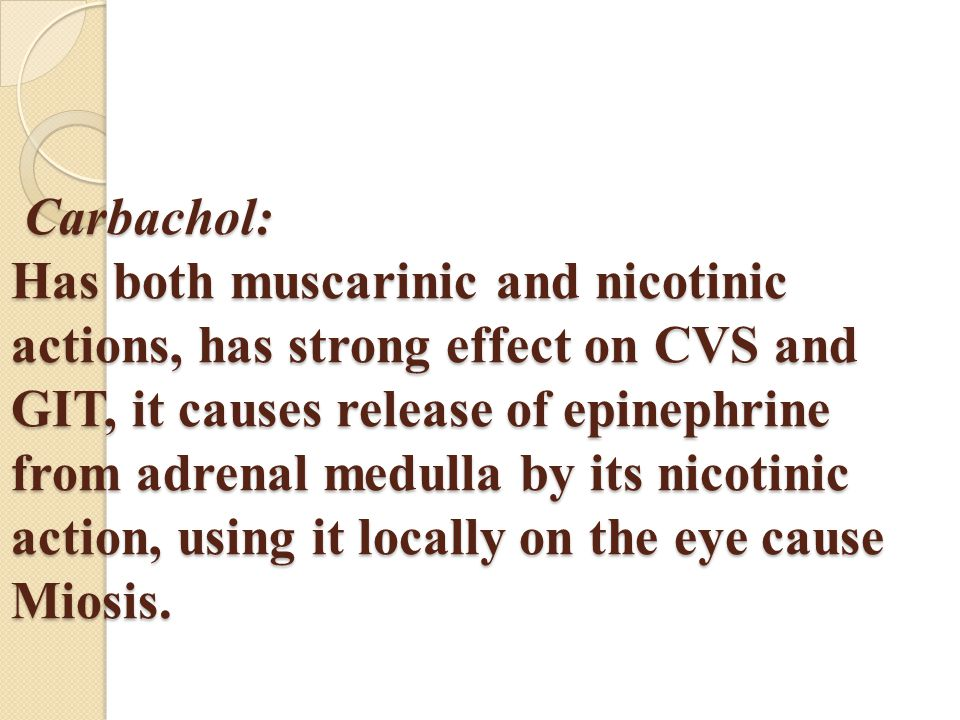 Clinical situations in which severe myasthenia (myasthenic crisis) must be distinguished from excessive drug therapy (cholinergic crisis) usually occur in very ill myasthenic patients and must be managed in hospital with adequate emergency support systems such as mechanical ventilators.