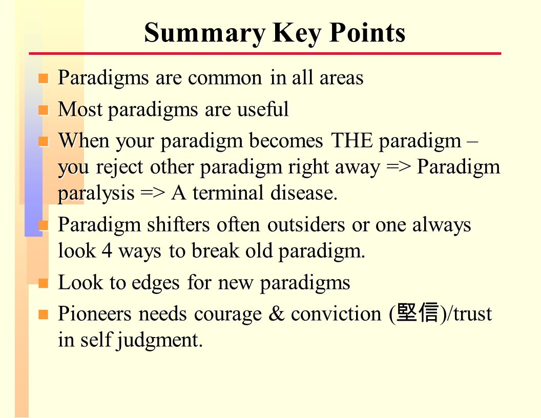 How to become a paradigm pioneer.