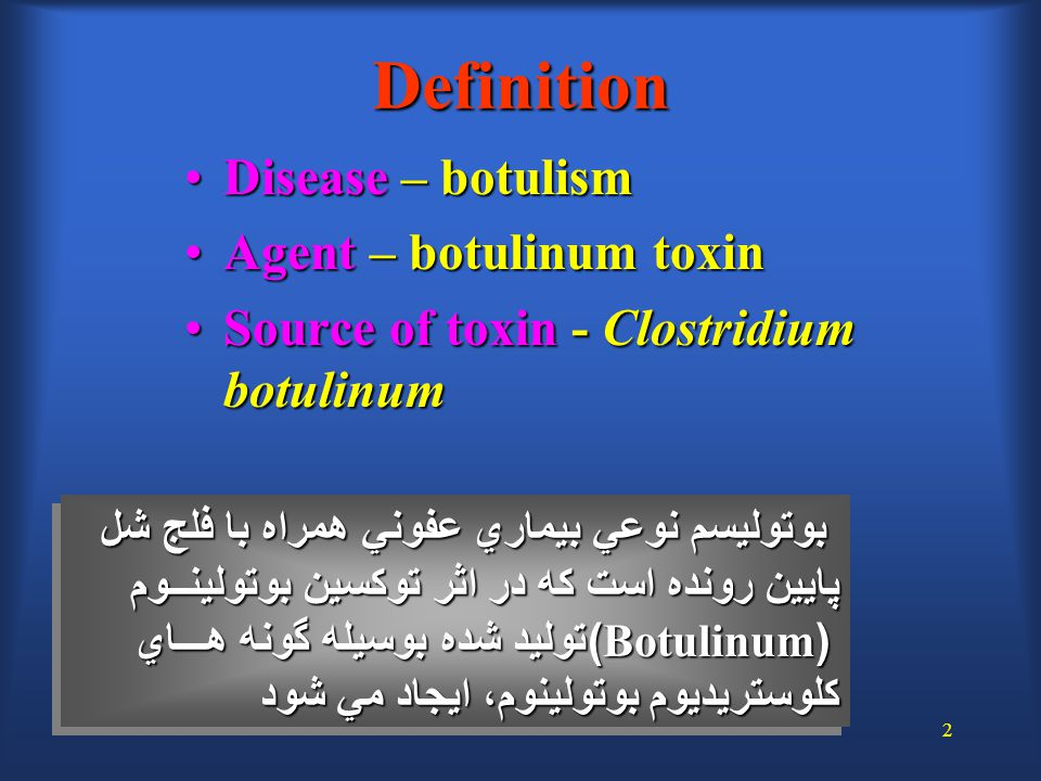 43 Botulism Differential Diagnoses Guillain-Barré syndromeGuillain-Barré syndrome Myasthenia gravisMyasthenia gravis StrokeStroke Tick paralysisTick paralysis Lambert-Eaton syndromeLambert-Eaton syndrome Psychiatric illnessPsychiatric illness PoliomyelitisPoliomyelitis Diabetic ComplicationsDiabetic Complications Drug intoxicationDrug intoxication CNS infectionCNS infection OverexertionOverexertion