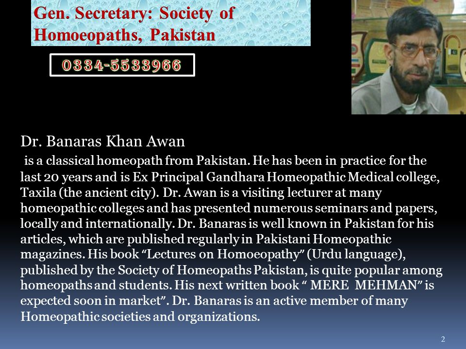2 Dr.Banaras Khan Awan is a classical homeopath from Pakistan.