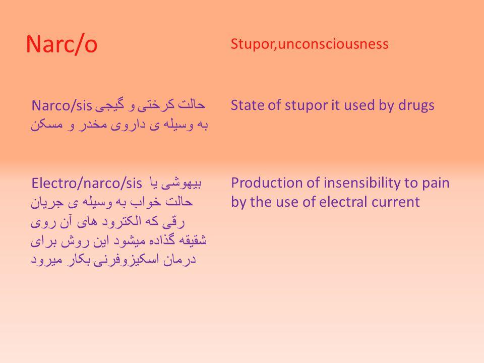 Narc/o Stupor,unconsciousness Narco/sis حالت کرختی و گیجی به وسیله ی داروی مخدر و مسکن Electro/narco/sis بیهوشی یا حالت خواب به وسیله ی جریان رقی که ا