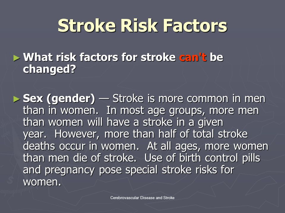 Cerebrovascular Disease and Stroke AHA Statistical Update Heart Disease and Stroke Statistics ► Magnitude of the Problem  To be continued…..