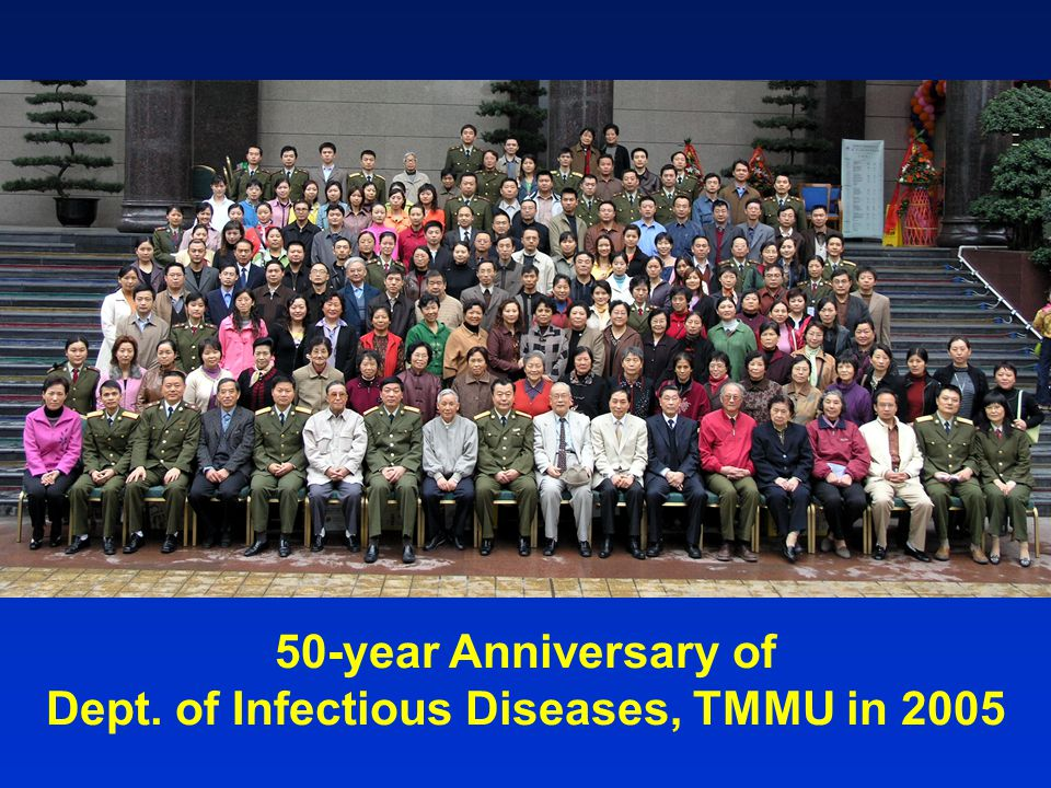 50-year Anniversary of Dept. of Infectious Diseases, TMMU in 2005