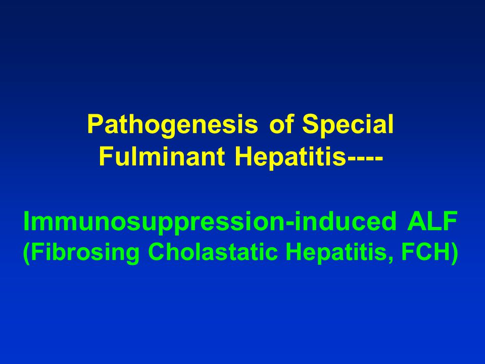 Pathogenesis of Special Fulminant Hepatitis---- Immunosuppression-induced ALF (Fibrosing Cholastatic Hepatitis, FCH)