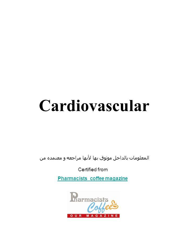 Hypertension Cardiac Output (CO) = Heart Rate (HR) X Stroke Volume (SV) Blood Pressure (BP) = Cardiac Output (CO) X Total Peripheral Resistance (TPR).