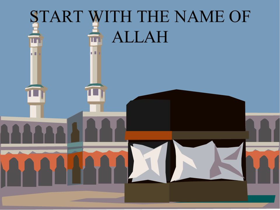 START WITH THE NAME OF ALLAH