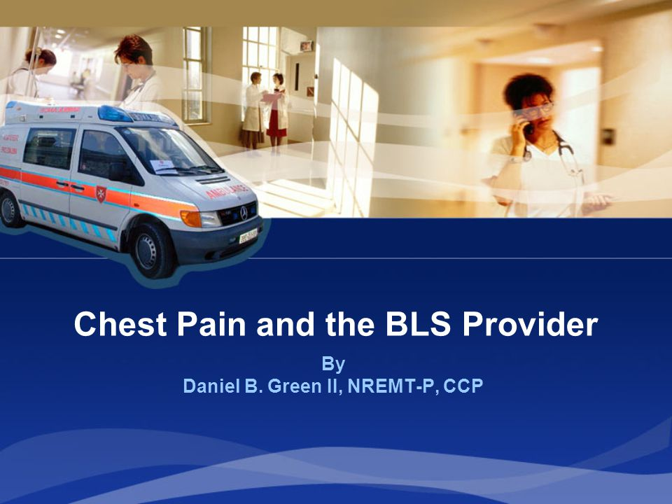 Objectives Review Cardiac A & P Discuss common causes of chest pain Discuss the BLS assessment of the chest pain patient Discuss less common presentations of cardiac patients Discuss BLS treatment of the chest pain patient