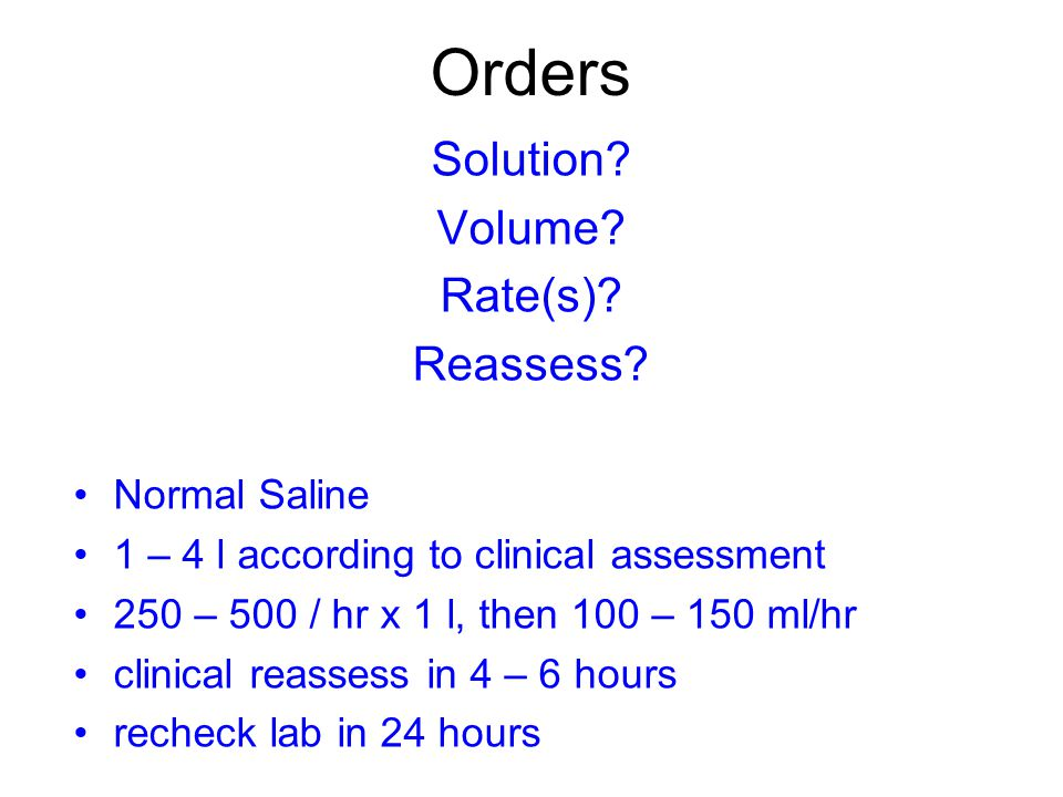 Orders Solution.Volume. Rate(s). Reassess.