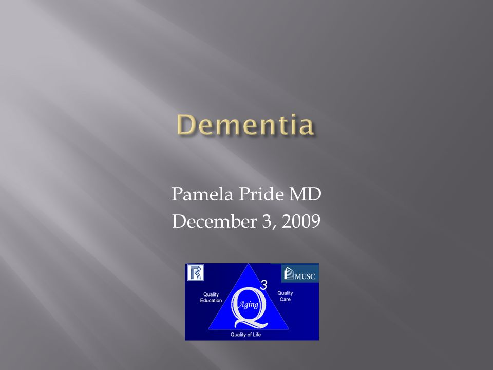 Pamela Pride MD December 3, 2009
