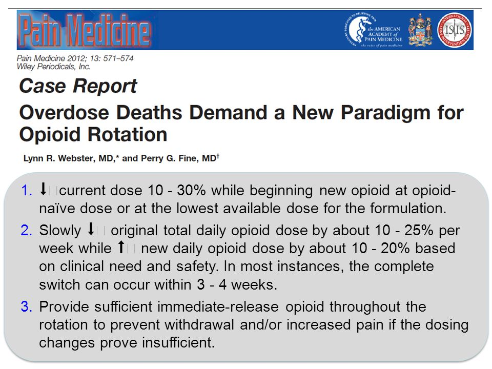 1.current dose 10 - 30% while beginning new opioid at opioid- naïve dose or at the lowest available dose for the formulation.