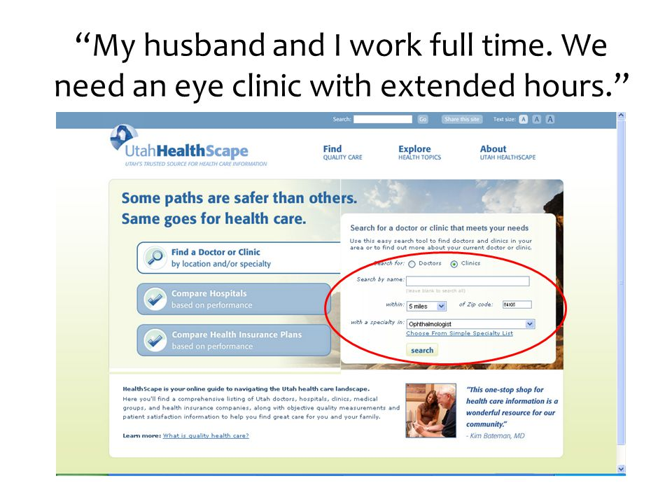 My husband and I work full time. We need an eye clinic with extended hours.