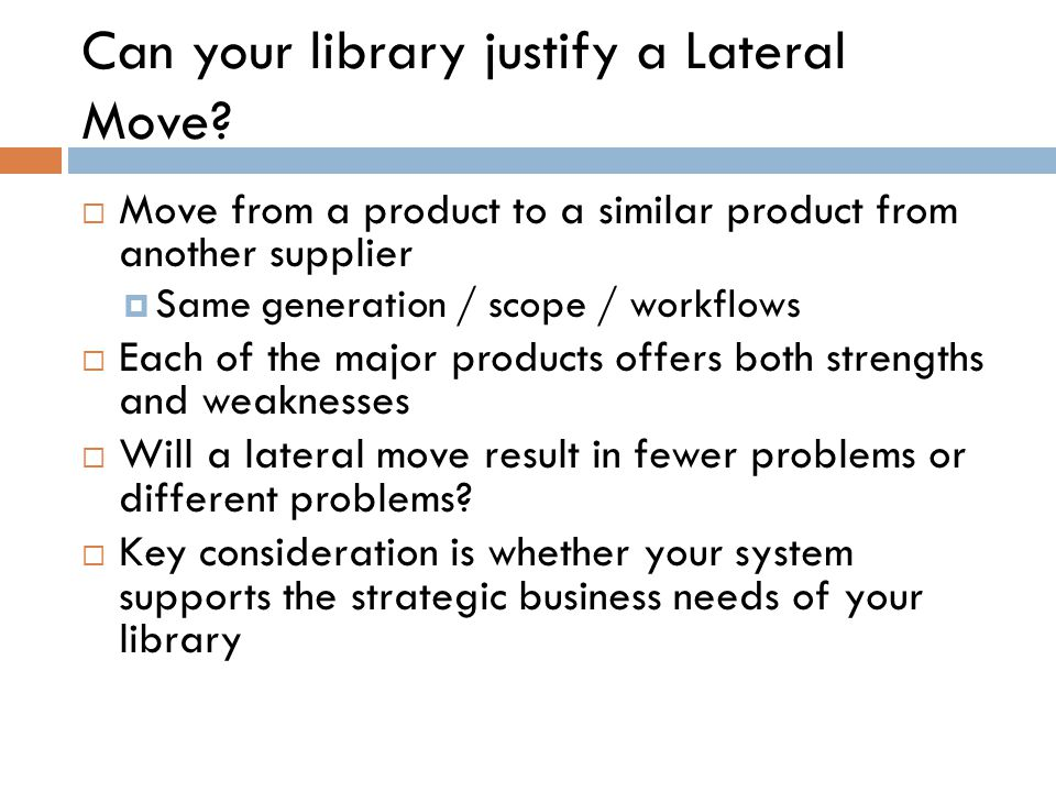 Can your library justify a Lateral Move.