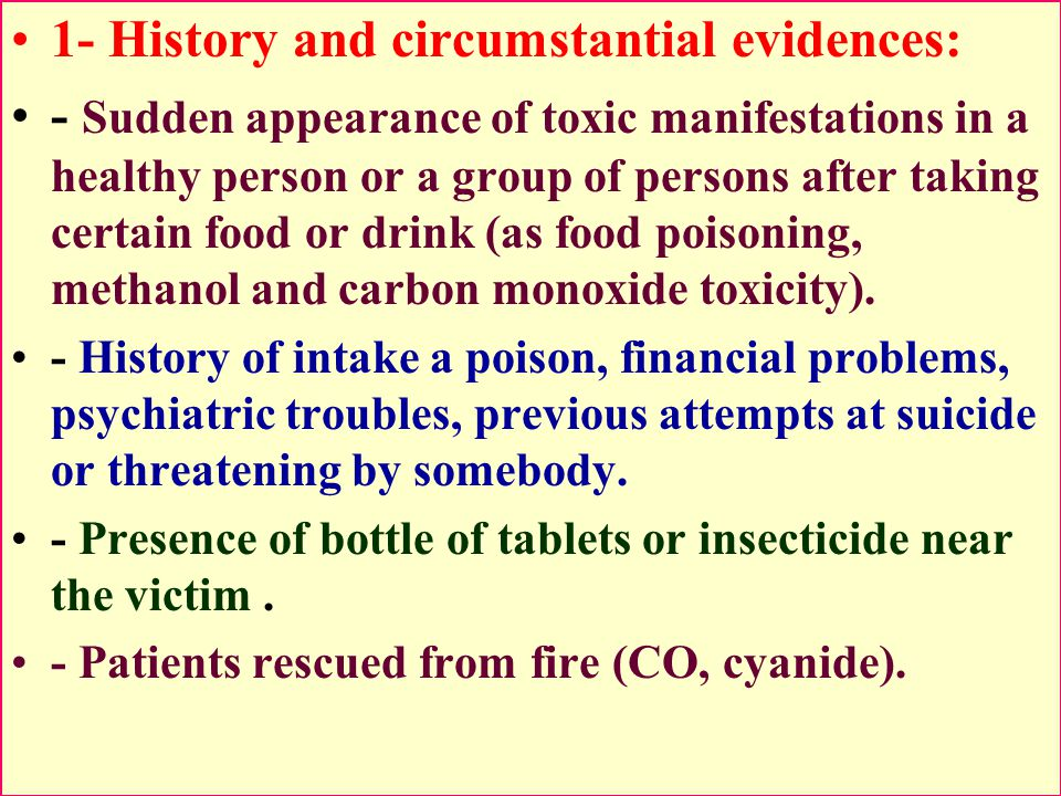 1- History and circumstantial evidences: - Sudden appearance of toxic manifestations in a healthy person or a group of persons after taking certain fo