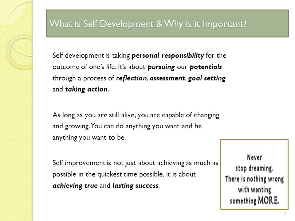 What is Self Development & Why is it Important.