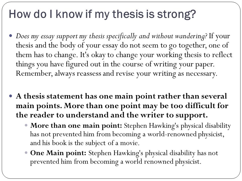 How do I know if my thesis is strong.