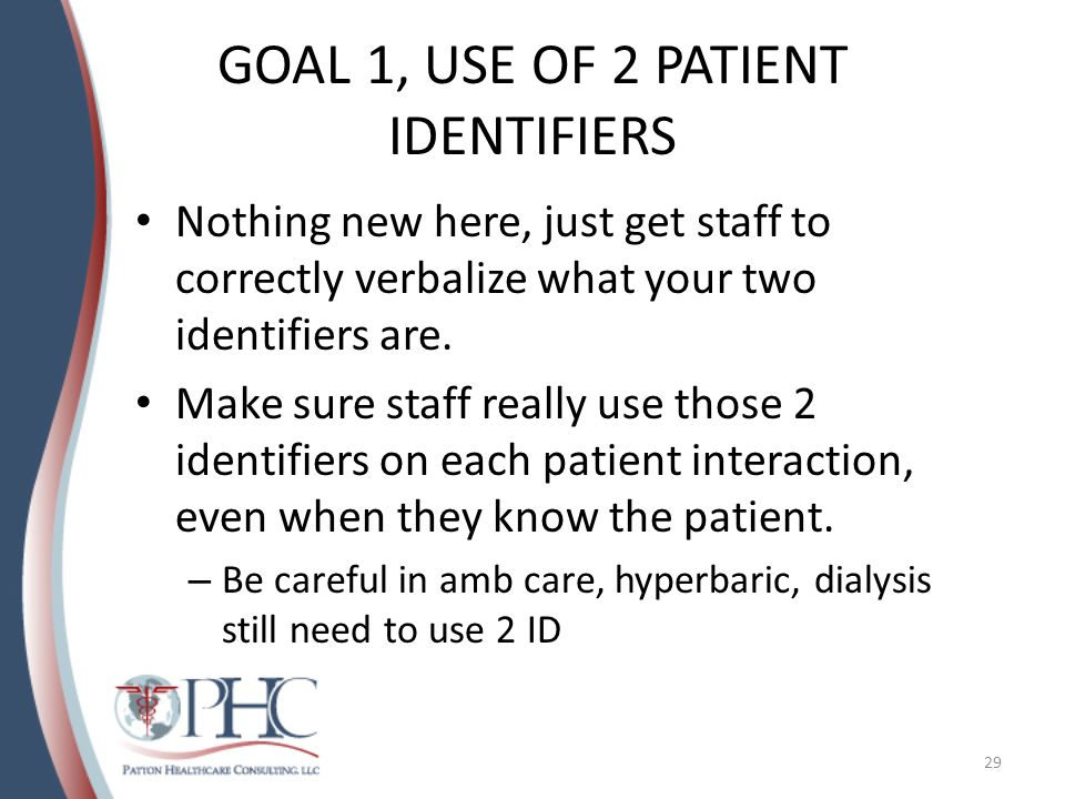 GOAL 2, CRITICAL TEST RESULTS Do you have a goal or timeframe in which your staff are expected to reach the LIP.