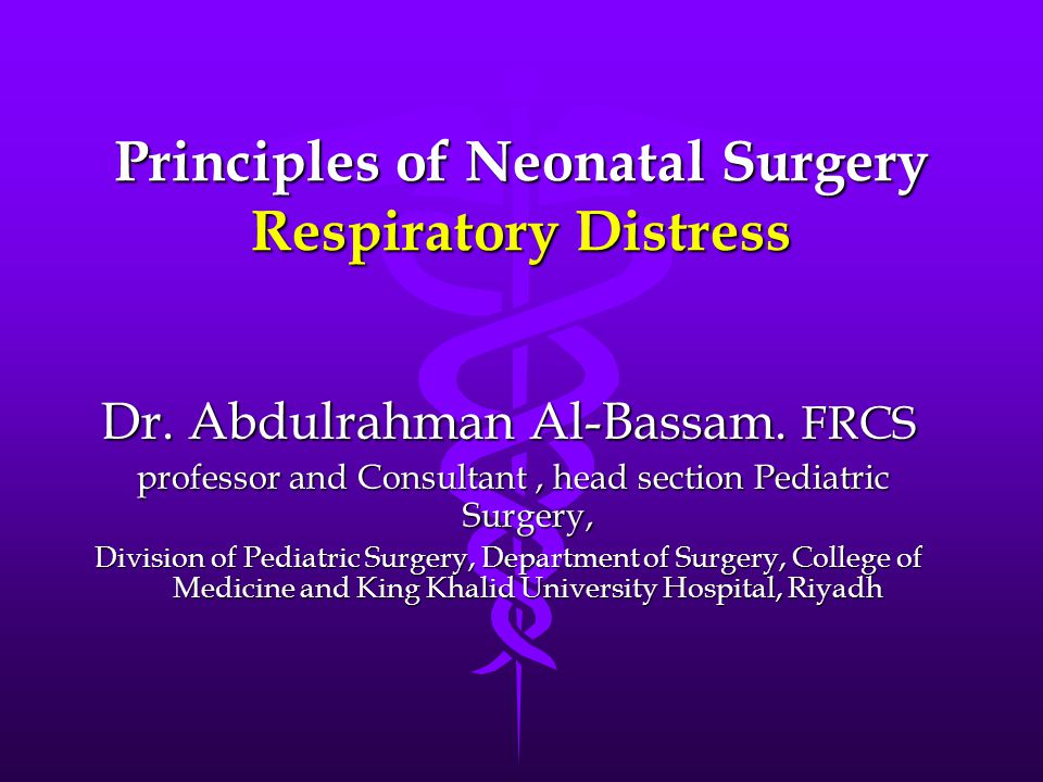 Principles of Neonatal Surgery Respiratory Distress Dr.