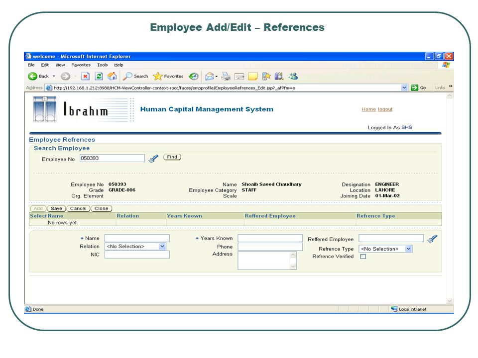 Employee Add/Edit – References