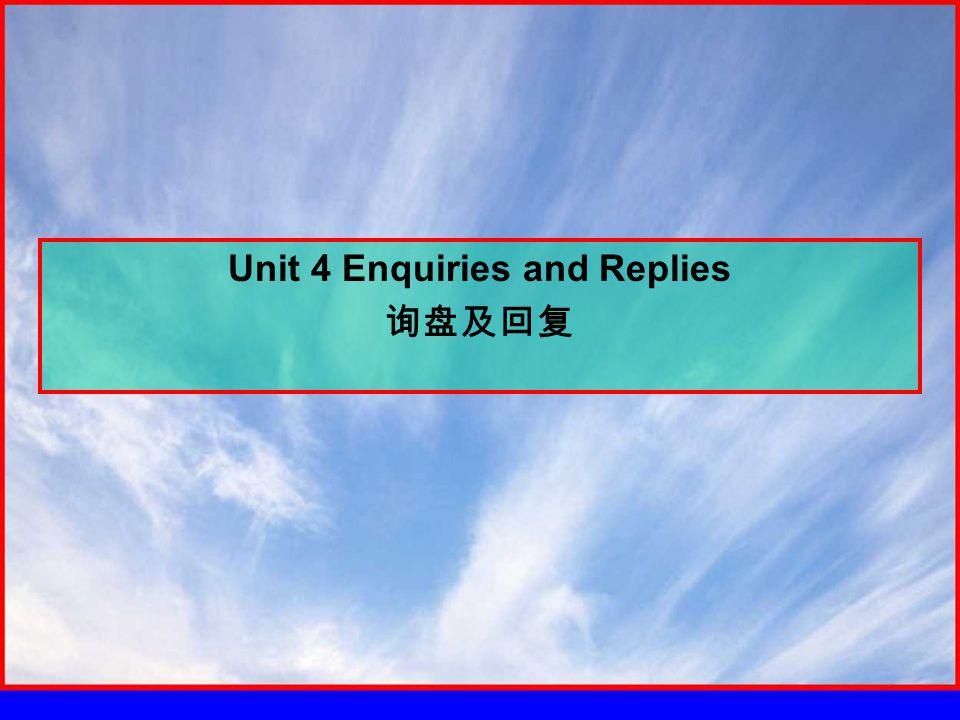 Unit 4 Enquiries and Replies 询盘及回复