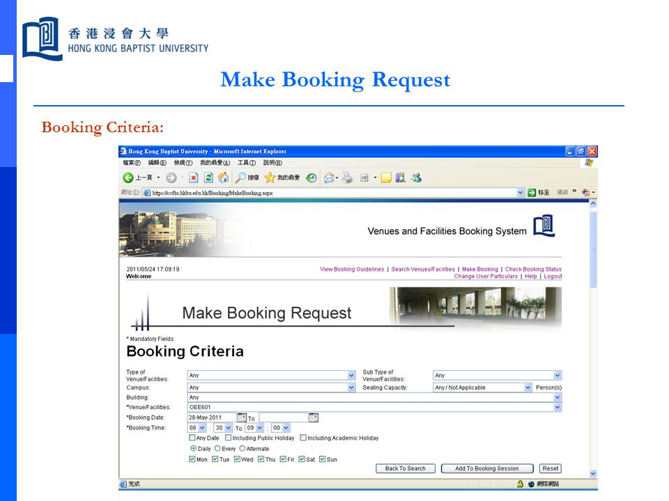 Make Booking Request Booking Criteria: