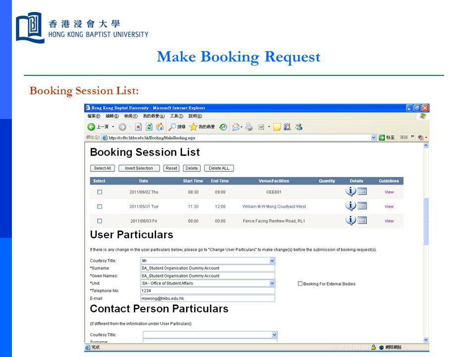 Make Booking Request Booking Session List: