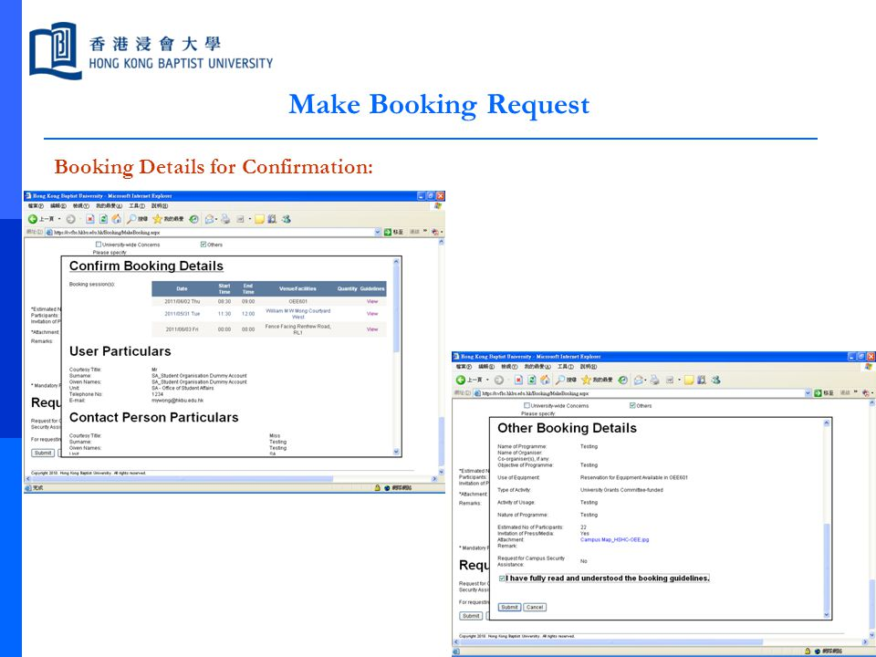 Make Booking Request Booking Details for Confirmation: