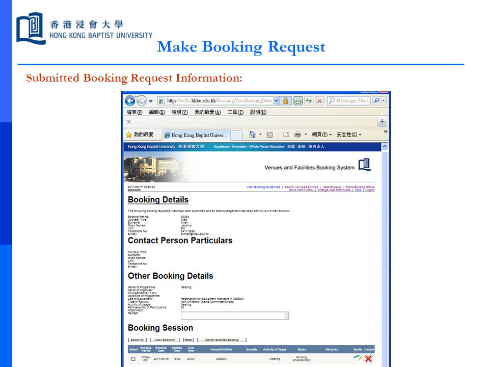 Make Booking Request Submitted Booking Request Information: