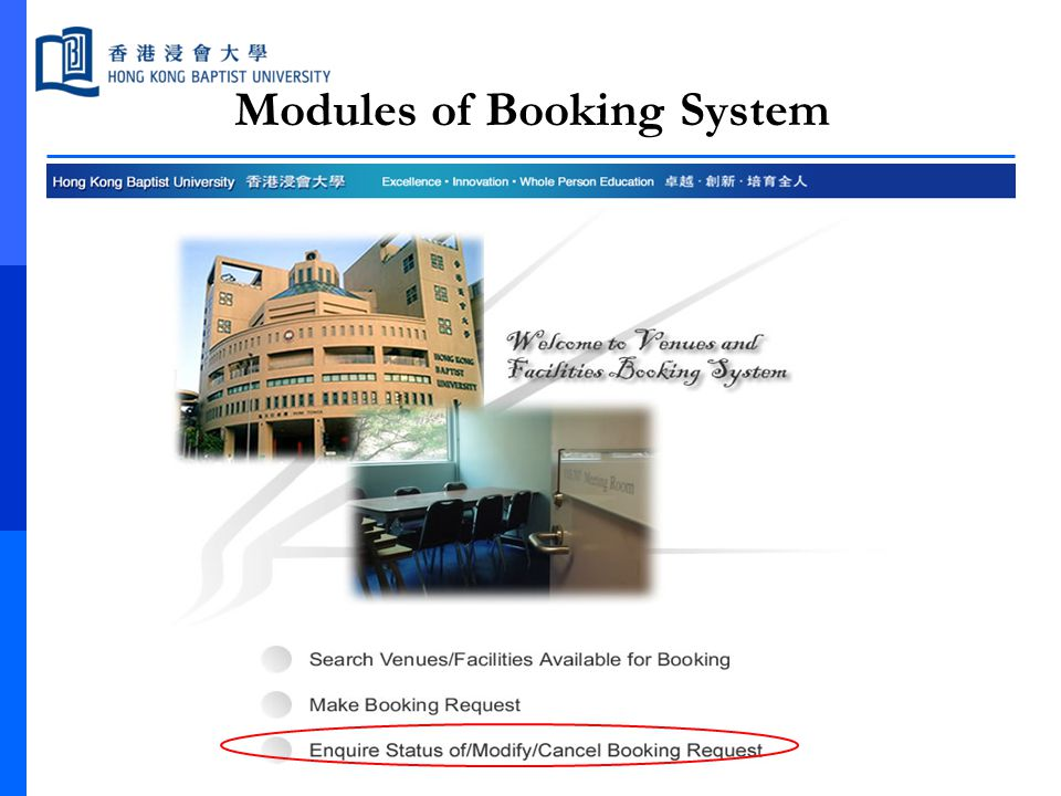 Modules of Booking System
