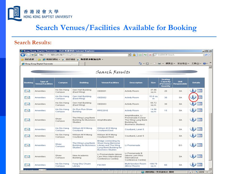 Search Venues/Facilities Available for Booking Search Results:
