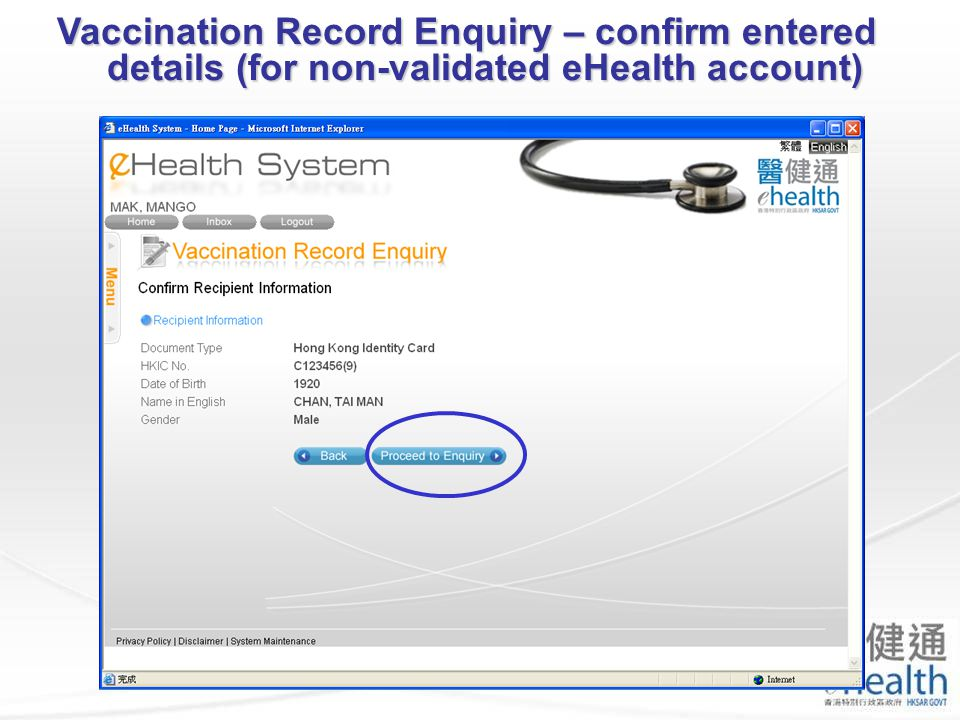 Vaccination Record Enquiry – confirm entered details (for non-validated eHealth account)