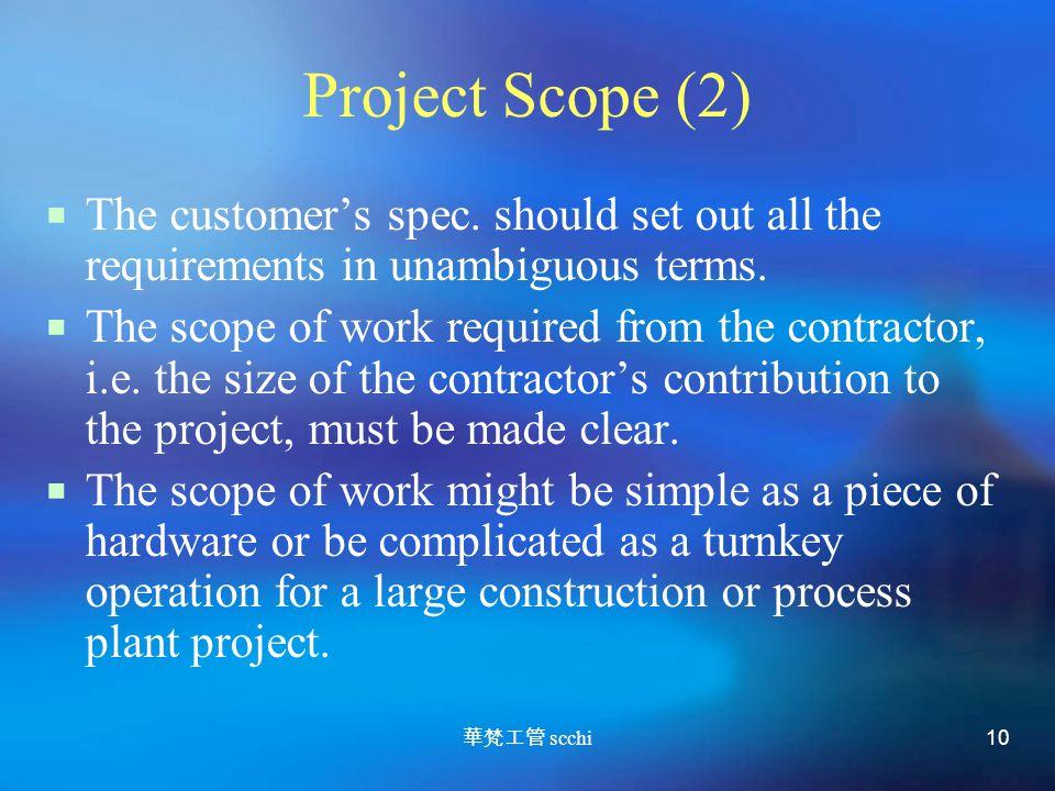 華梵工管 scchi 10 Project Scope (2)  The customer's spec.
