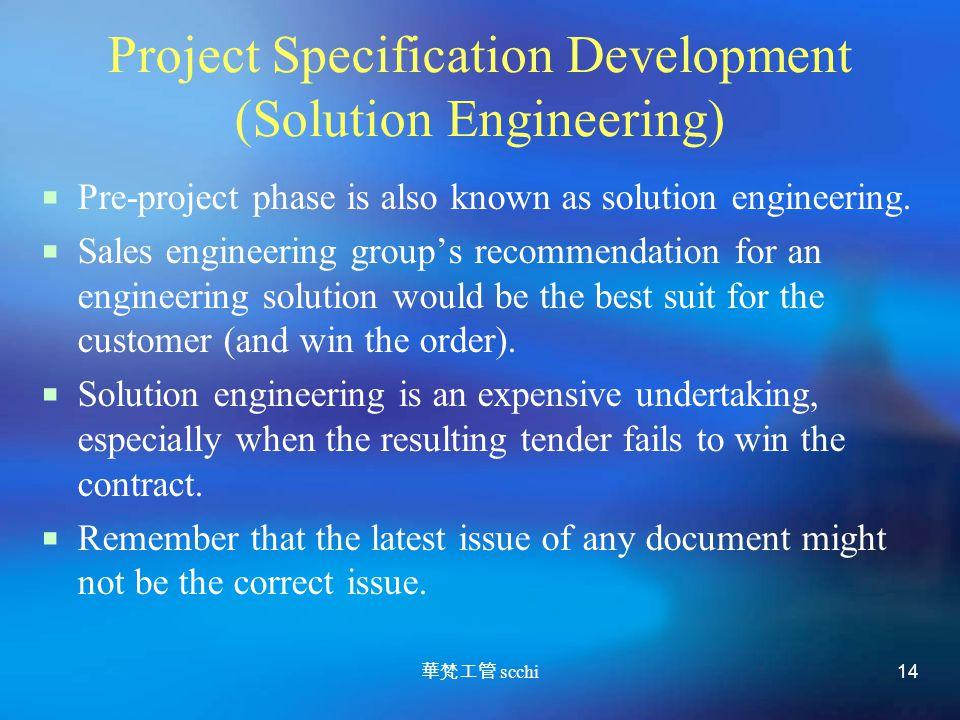華梵工管 scchi 14 Project Specification Development (Solution Engineering)  Pre-project phase is also known as solution engineering.