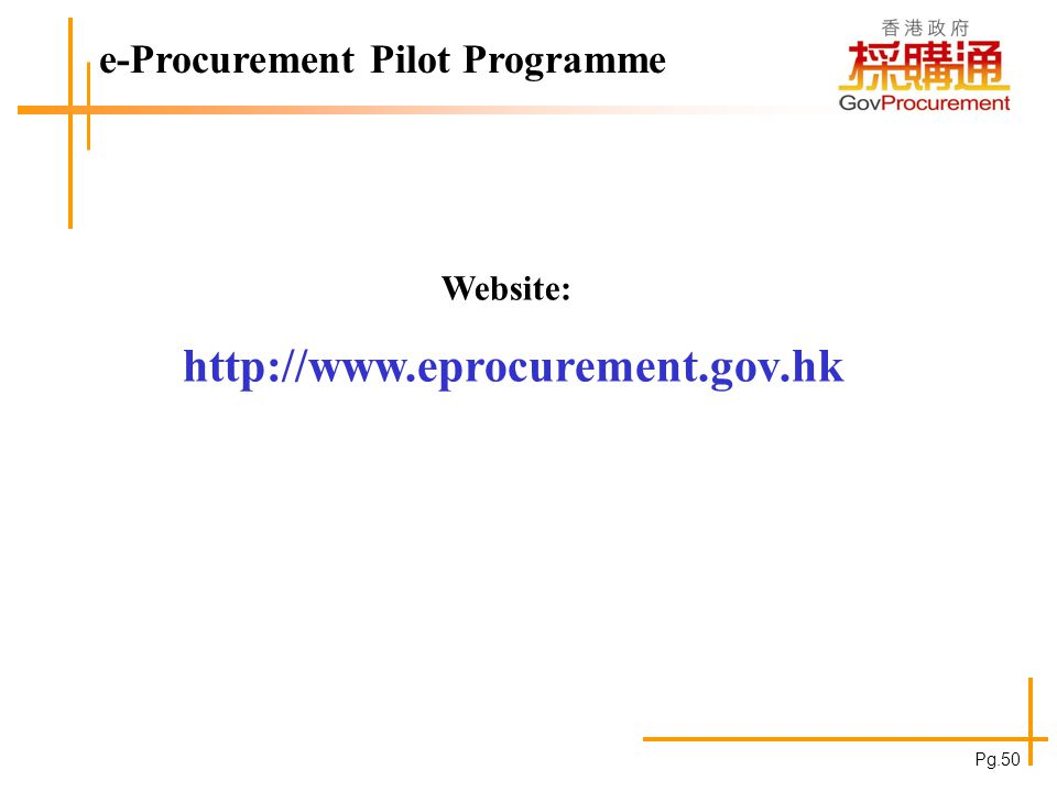 e-Procurement Pilot Programme Website: http://www.eprocurement.gov.hk Pg.50