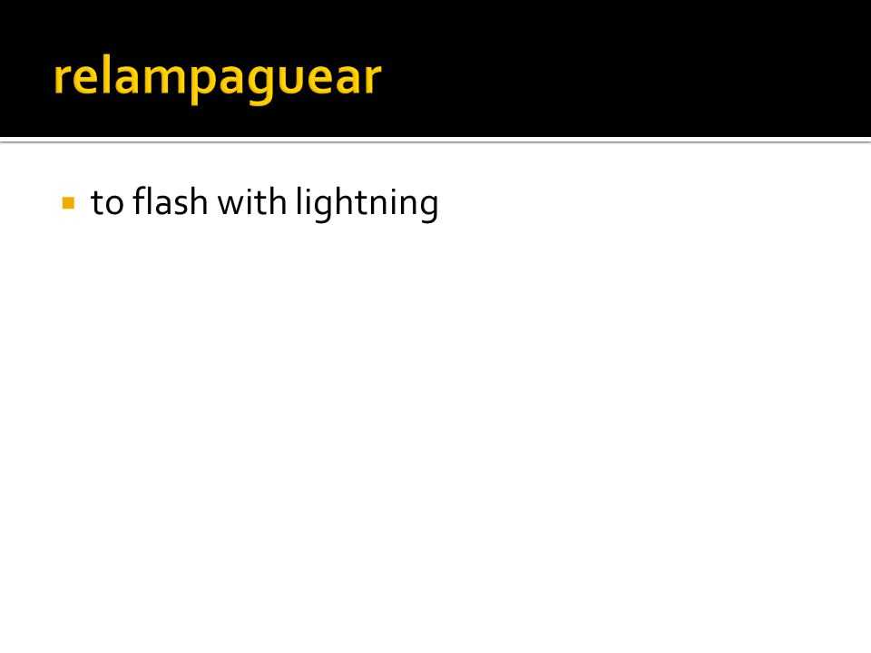  to flash with lightning