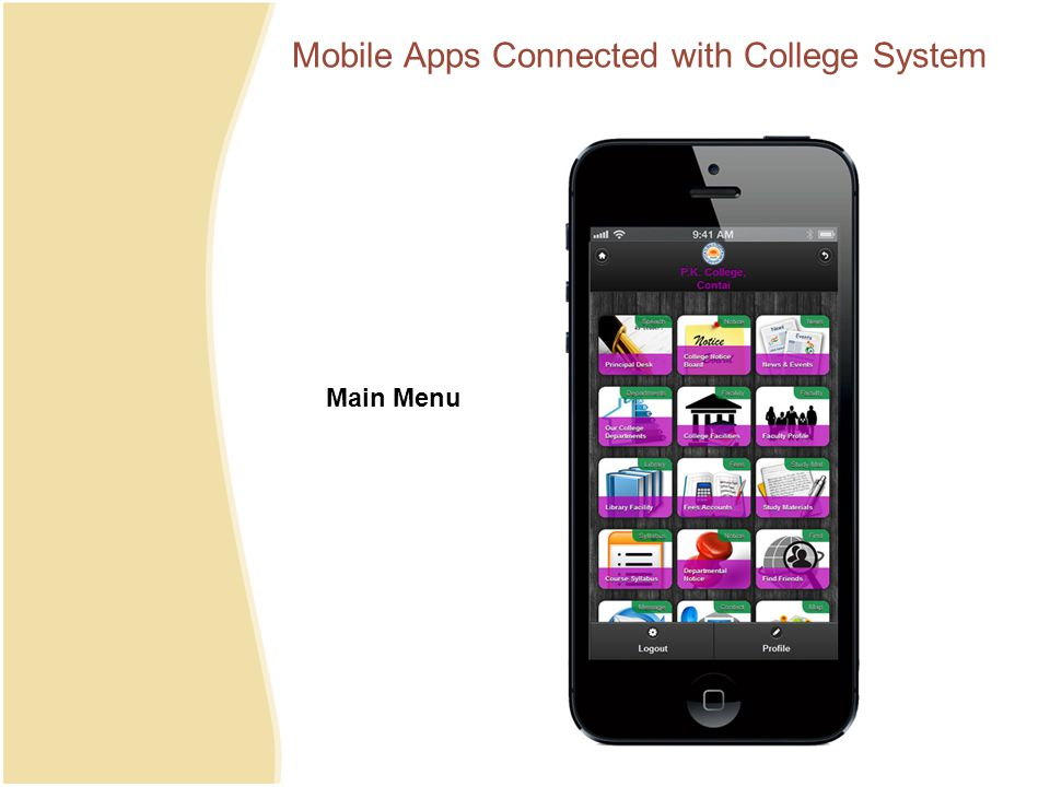 Mobile Apps Connected with College System Main Menu