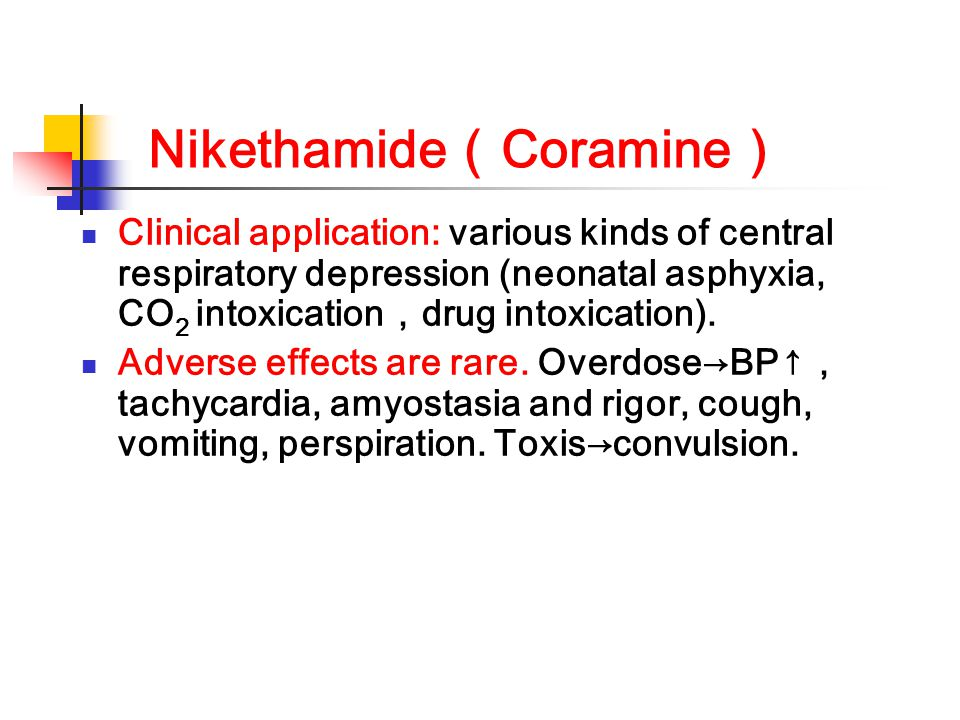 Nikethamide ( Coramine ) Clinical application: various kinds of central respiratory depression (neonatal asphyxia, CO 2 intoxication , drug intoxication).