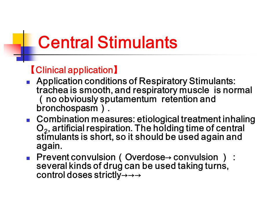 Central Stimulants 【 Clinical application 】 Application conditions of Respiratory Stimulants: trachea is smooth, and respiratory muscle is normal ( no obviously sputamentum retention and bronchospasm ).