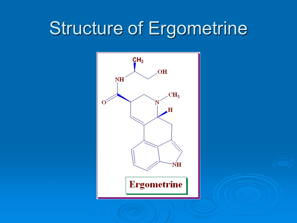 Structure of Ergometrine