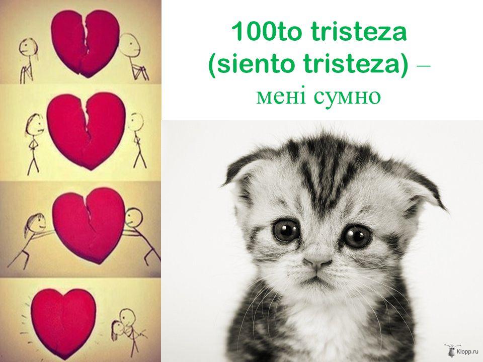 100to tristeza (siento tristeza) – мені сумно