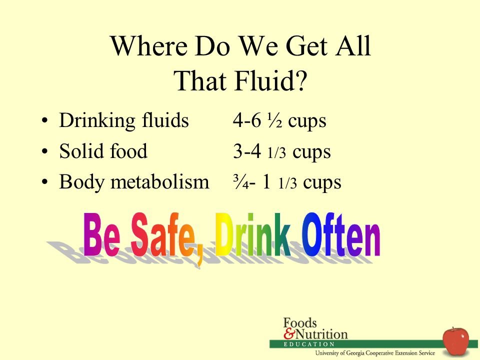 Where Do We Get All That Fluid.