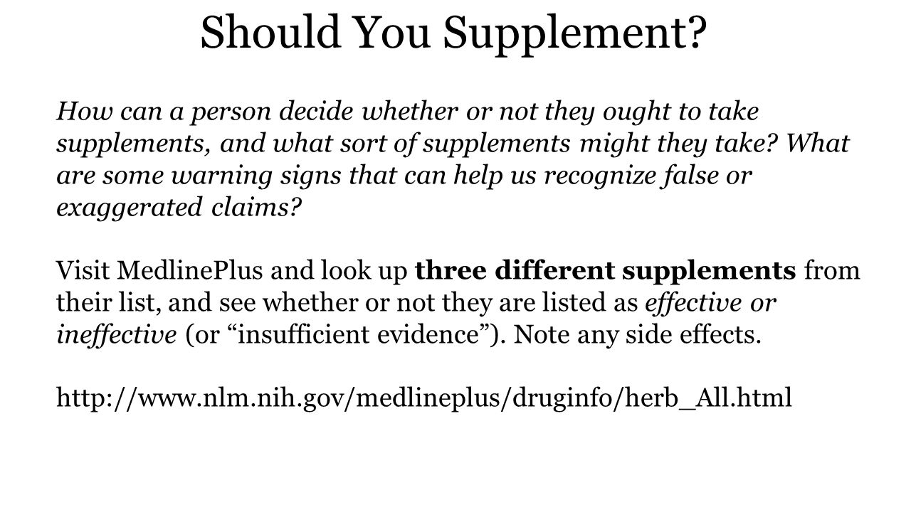 Should You Supplement.