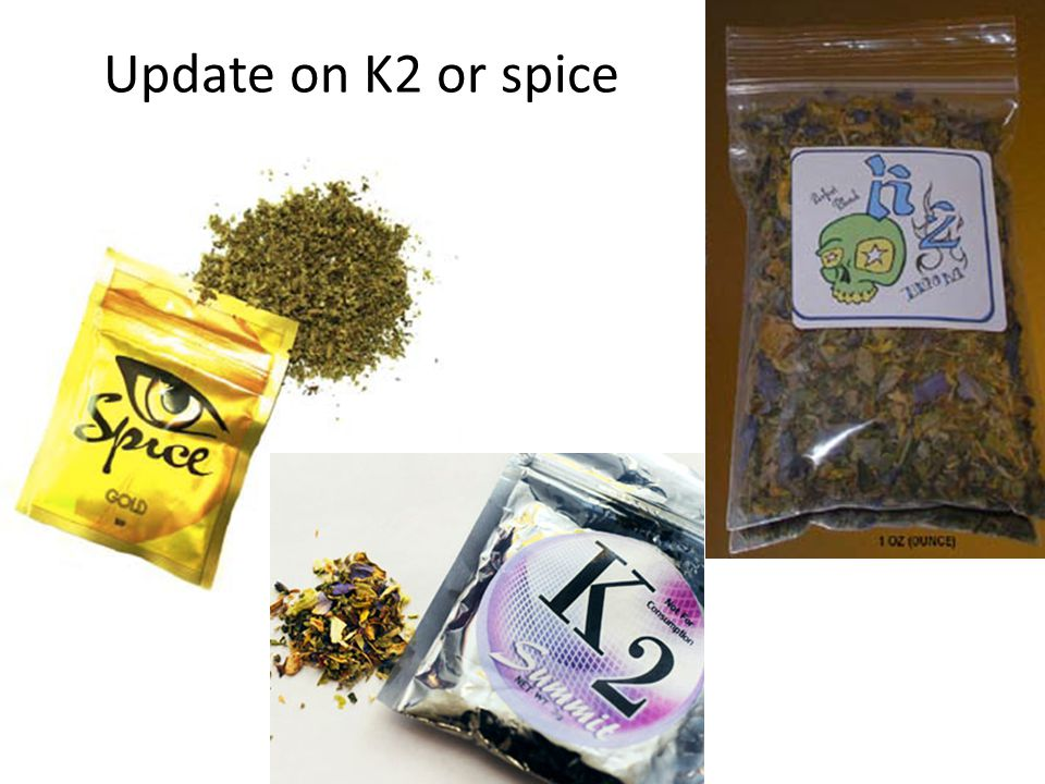 Update on K2 or spice