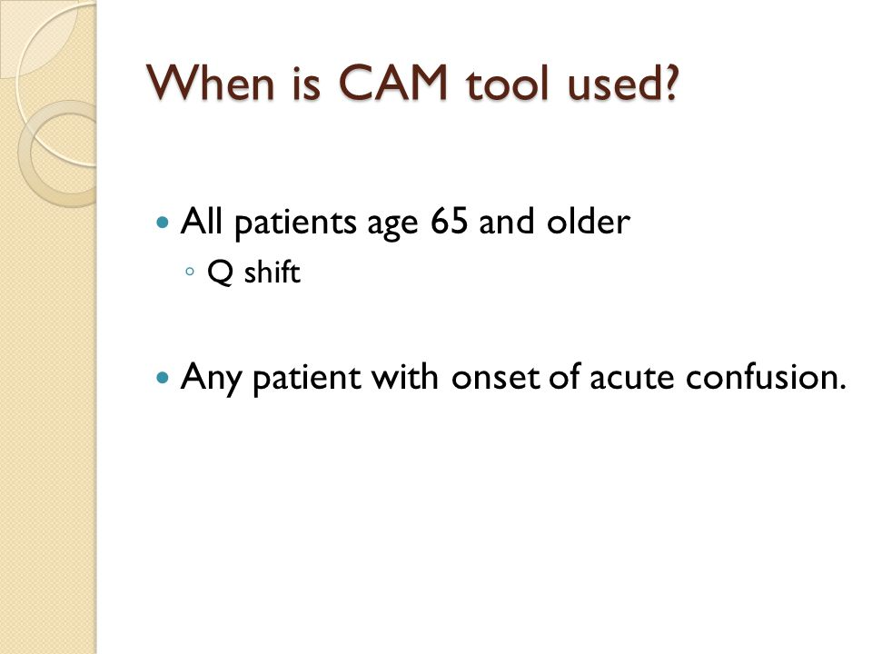 When is CAM tool used.