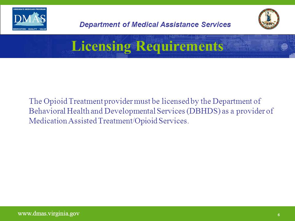 7 H0020 www.dmas.virginia.gov 7 Department of Medical Assistance Services Staff Qualifications
