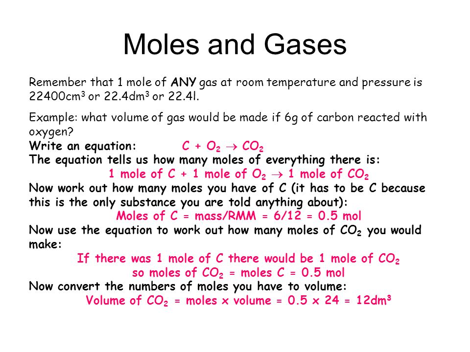 Moles are useful because they help us work out how much of something we might make or need. E.g. what mass of CO is made if you burn carbon with 16g o